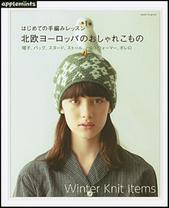 hokuoosharekomono2013aw.jpg